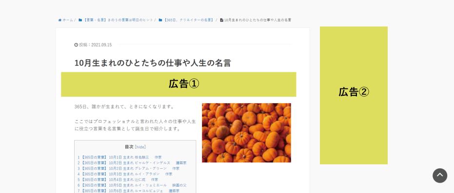 メディア_広告案内